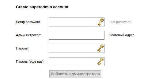 postfix_config_setup_admin