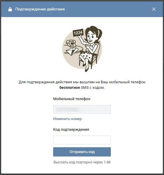 Прикручиваем к Zabbix оповещения в VKontakte