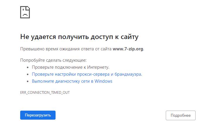 Mikrotik отправляем выборочно трафик через VPN