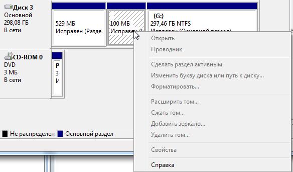 Удаляем разделы диска с помощью Diskpart.exe