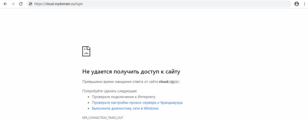 UBUNTU: Fail2Ban и Nextcloud