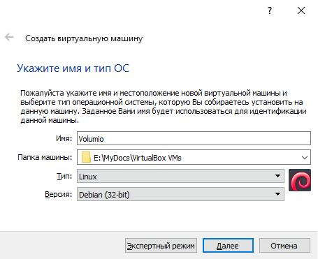 VirtualBox create host