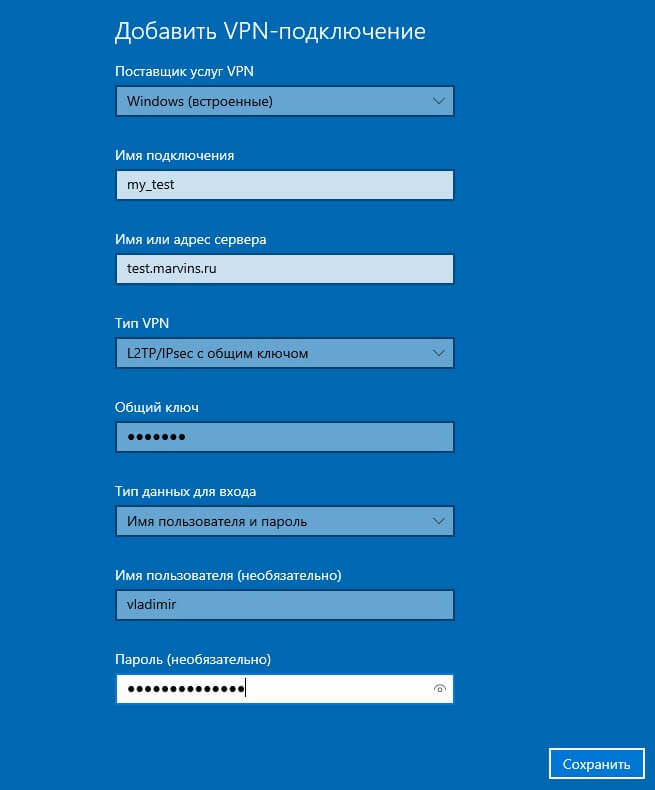 VPN Client Windows 10